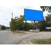 Бигборды Севастополь проспект Победы заправка ТНК фото