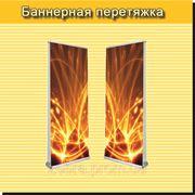фото предложения ID 5355439