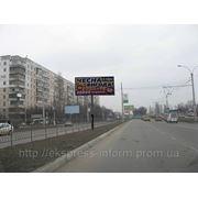 Бигборды Симферополь проспект Победы Бородинский рынок разделитель из центра фото
