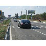 Бигборды Симферополь Евпаторийское шоссе Молодежное фото