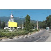 Бигборды Ялта транспортная развязка выезд на Симферополь сторона С фото