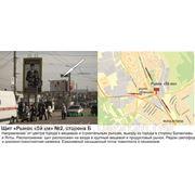 Свободный биг-борды на сентябрь 2013_рынок 5км фото