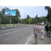 Бигборды в Армянске фото