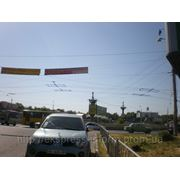Тролы Реклама на троллах реклама на перетяжках трасса Симферополь-Ялта фото
