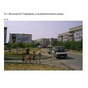 Бигборд Феодосия бульвар Старшинова Развлекательный центр фото