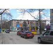 Бигборды Симферополь ул Севастопольская универсам Украина фото