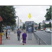 Ситилайты Симферополь, площадь Куйбышева магазин «Лия» фото