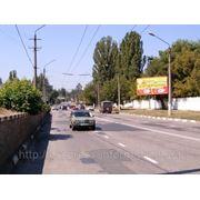 Бигборды Симферополь ул Толстого Парк Гагарина фото