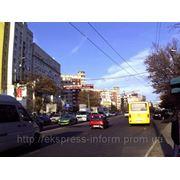 Троллы баннерные растяжки Симферополь фото