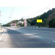 Бигборды трасса Симферополь Ялта 37км 50м АЗС «Лукойл» сторона А в Ялту фото