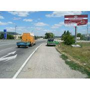 Бигборд трасса Симферополь- Севастополь 691км 200м поворот на комбикормовый завод фото