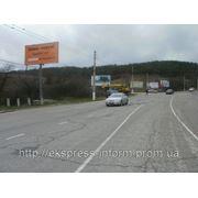 Бигборд трасса Ялта-Симферополь село Лозовое 6км 700м фото