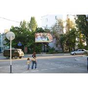 Бигборды Феодосия ул.Советская ул.Победы фото