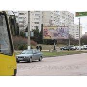 Бигборды Севастополь ул.Геровев Сталинграда 64 фото