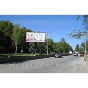 Бигборд Феодосия Симферопольское шоссе из центра фото