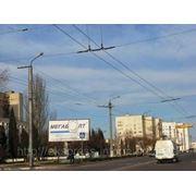 Бигборды Севастополь ул Героев Сталиграда ДКР фото