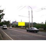 Бигборды трасса Симферополь Ялта 11км 350м с Пионерское сторона А в Ялту фото
