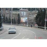 Бигборды Алушта ул.Cимферопольская сторона А фото