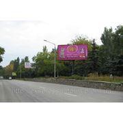 Бигборды Феодосия Симферопольское шоссе в центр фото