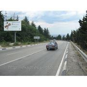 Бигборд Ялта Южнобережное шоссе 81км 600м перед Бакалеей Дарсан в Ялту фото
