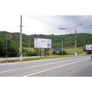 Бигборды трасса Ялта Симферополь Верхняя Кутузовка 694км+300м фото