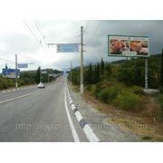 Бигборды трасса Симферополь Ялта 61км 600м пос Малый Маяк в Ялту фото