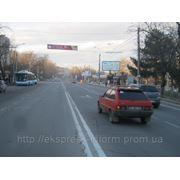 Бигборды Симферополь ул Севастопольская Сильпо фото