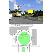 Бигборды Симферополь Аэропорт троллейбусное кольцо остановка фото