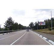 Бигборды трасса Ялта-Севастополь 29км+650 м (на Севастополь) фото