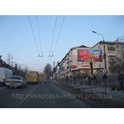 Бигборды Симферополь ул.Гагарина фото