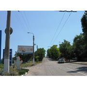 Бигборды Севастополь ул Бресткая сторона Б фото