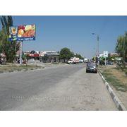 Бигборды Феодосия ул Крымская рынок фото