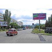 Бигборды Феодосия ул.Крымская рынок фото