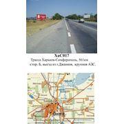 Бигборды трасса Харьков Симферополь 561 км АЗС выезд из Джанкой на Харьков фото