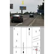 Бигборды трасса Ялта-Севастополь 26км+800м пос.Кацивели на Севастополь фото