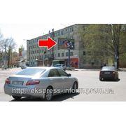 Бигборды Херсон ул Кулика-ул Залаэгерсег(площадь 50 летия) фото