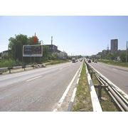 Бигборды Симферополь Ялтинская объездная ТЦ «Новая линия» фото