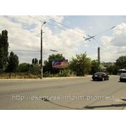 Бигборды Симферополь ул Куйбышева фото
