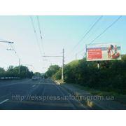 Бигборды трасса Симферополь Ялта село Доброе 16км+250м на Ялту