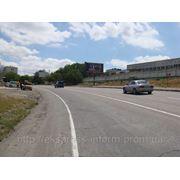 Бигборды Симферополь Ялтинская объездная Автосалон «Опель» фото
