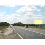 Бигборды Джанкой 559км 950м в город и на Симферополь фото