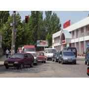 Призма Симферополь ул Желябова супермаркет «Фуршет» фото