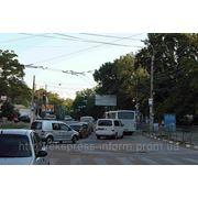 Бигборды Симферополь ул.Павленко фото