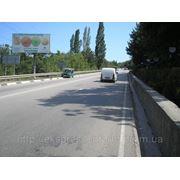 Бигборды Ялта ЮБШ пгт Ливадия район Зоопарка выезд на Севастополь фото