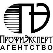 Аудит кадровой документации фото