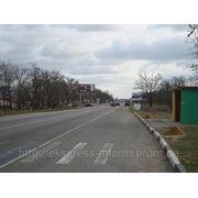 Бигборды Симферополь село Укромное въезд в город фото