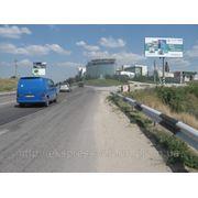 Бигборды в Симферополе ул Бородина офис Консоль из Ялты фото