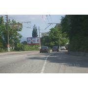 Бигборды трасса Симферополь-Ялта 665км+800м въезд в село Пионерское на Ялту фото