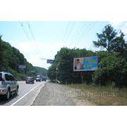 Бигборды трасса Симферополь Ялта кафе Надежда 683км+300м фото