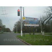 Бигборды Керчь Возальное шоссе в центр фото